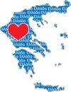 I Love Greece Map Stock Photos