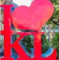 I LOVE KL Royalty Free Stock Photo