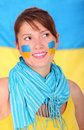 I love Ukraine! Royalty Free Stock Photography