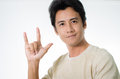 I love you asian man show symbol Stock Image