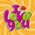 I love you vector inscription Stock Photo
