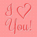I love you vector lettering stylish text valentine Royalty Free Stock Photo
