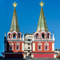 Iberian gate and chapel fragment of resurrection moscow city russia Stock Images