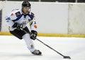 Ice hockey player Royalty Free Stock Photo