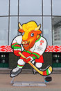 Ice hockey world championship zubr emblem of in minsk belarus Stock Photography