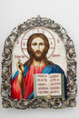 Icon of jesus christ with open bible russian in his hands Royalty Free Stock Photo