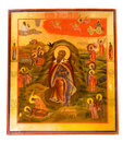 Icon of Orthodox Church Royalty Free Stock Image