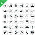 Icon set #4 Royalty Free Stock Photos