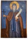 Icona antica dal monastero del panayia kera island di creta Fotografie Stock