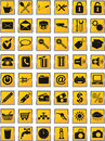 Icons set  for design vector illustration Stock Photography