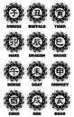 Ideograms of Chinese Zodiac signs isolated Royalty Free Stock Photo