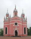 Igreja de Chesme. St Petersburg, Rússia. Fotografia de Stock Royalty Free