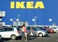 IKEA Royalty Free Stock Image