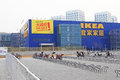 Ikea van Peking Stock Foto
