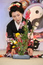 Ikebana Royalty Free Stock Photo