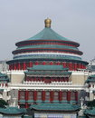 Il Great Hall of the People Fotografia Stock Libera da Diritti