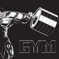 Illustration: bodybuilder with a barbell Royalty Free Stock Photography