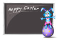 Illustration of a bunny and the easter egg on a white background Royalty Free Stock Photos