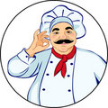 Illustration of a chef Royalty Free Stock Photo