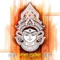 Goddess Durga Face in Happy Durga Puja background Royalty Free Stock Photo
