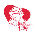 Illustration for Happy Mother congratulation card.Vector