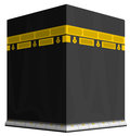 Illustration of holy kaaba in mecca saudi arabia Stock Images