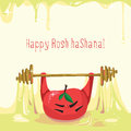 Illustration for the jewish new year rosh ha shana apple raises barbell honey dipper Royalty Free Stock Image