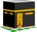 Illustration of Kaaba in Mecca Royalty Free Stock Image