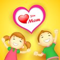Illustration of kids wishing love you mom Royalty Free Stock Images