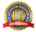 Illustration satisfaction guaranteed seal white Stock Photography