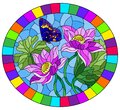 Stained glass illustration with  flowers, buds and leaves of a pink Lotus and a butterfly on a blue sky background, oval image in Royalty Free Stock Photo