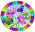 Stained glass illustration with flowers, buds and leaves of a pink Lotus and a butterfly on a blue sky background, oval image in b Royalty Free Stock Photo