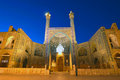 Imam mosque in isfahan iran Royalty Free Stock Image