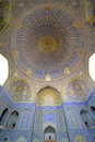 Imam mosque in isfahan iran Royalty Free Stock Photos