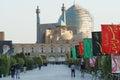 Imam Mosque, Isfahan, Iran, Asia