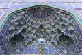 Imam mosque is a mosque in isfahan iran standing in south side of naghsh i jahan square Royalty Free Stock Photography