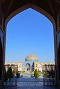 Imam square in isfahan iran Royalty Free Stock Image