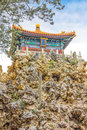 The imperial garden of the palace museum forbidden city beijing china Stock Photo