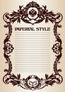 Imperial style frame Royalty Free Stock Photo