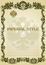 Imperial style frame green Royalty Free Stock Photo