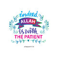 Indeed Allah is with the patient. Royalty Free Stock Photo
