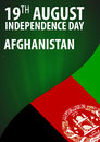 Independence day of Afghanistan. Flag of Afghanistan. Patriotic Banner. Vector illustration. Royalty Free Stock Photo