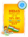 Independence Day of India sale banner with Indian flag tricolor