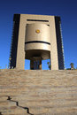Independence memorial museum the at robert mugabe ave in windhoek namibia Stock Photography