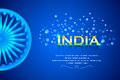 India background easy to edit vector illustration of with ashok chakkra Royalty Free Stock Image