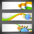 India Banner Royalty Free Stock Images