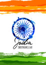India flag vector illustration with hand drawn calligraphy lettering. Royalty Free Stock Photo