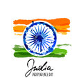 India flag vector isolated illustration with hand drawn calligraphy lettering. Royalty Free Stock Photo