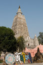 India mahabodhy temple buddhist mani prayer stones in bodhgaya bihar Royalty Free Stock Photos
