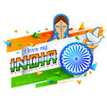 Indian background with woman doing namaste gesture wishing Happy Independence Day of India
